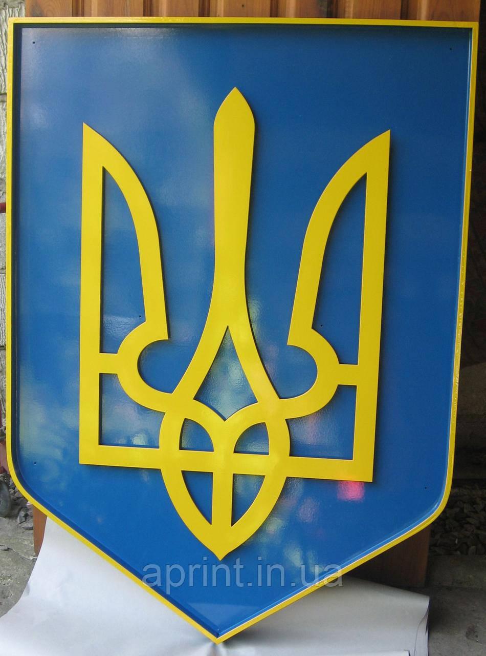 Табличка з гербом