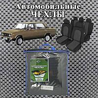 Авто Чехлы на Ваз 2101, 2102, 2103, 2104, 2105, 2106. Автомобильные, модельные чехлы Tuning
