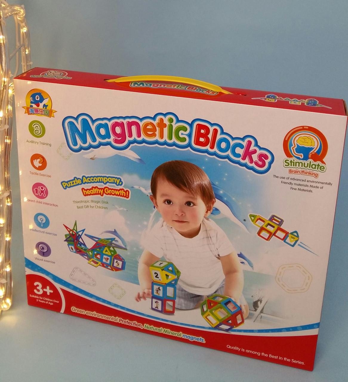Магнитный конструктор Magnetic Blocks, 22 детали, 2266-1-3366