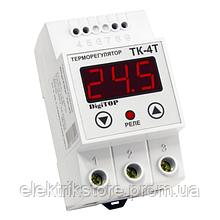 Терморегулятор - ТК-4Т побутової