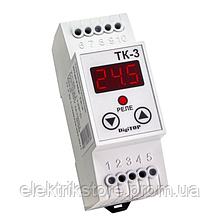 Терморегулятор - ТК-3 побутової