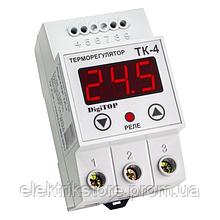 Терморегулятор - ТК-4 побутової