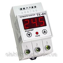Терморегулятор - ТК-4Н побутової