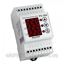 Перемикач фаз PS-10A