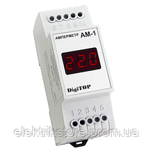 Амперметр - АМ-1