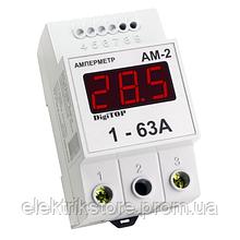Амперметр - АМ-2