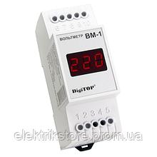 Вольтметр - ВМ-1