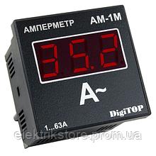 Амперметр - АМ-1М