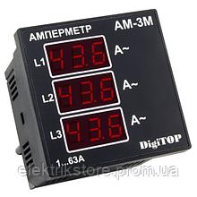 Амперметр - АМ-3М