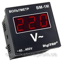 Вольтметр - ВМ-1М