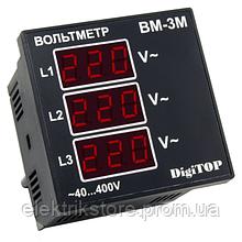 Вольтметр - ВМ-3М