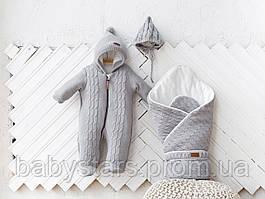 """Комплект на выписку для новорожденных """"Tress+Косы"""" из вязки серого цвета: конверт + комбинезон + шапочка"""