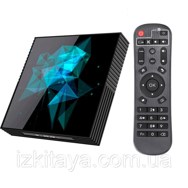 Смарт ТВ-приставка A95X Z2 4/64Gb Smart TV + 3 місяці Sweet TV у подарунок