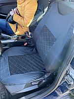 Майки LUXE на передние сиденья авто серая строчка