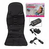 Масажна вібраційна накидка в авто, на крісло Massage Robotic Cushion, фото 2