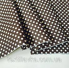 Ткань хлопок для рукоделия горошек на шоколадном фоне