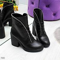Повседневные черные женские ботинки с декором на флисе из натуральной кожи 36-23,5см, фото 1