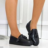 Удобные современные женские туфли мокасины из натуральной кожи