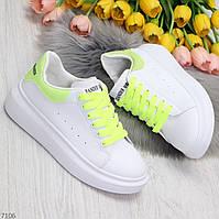 Модные белые женские кроссовки кеды криперы на неоновой шнуровке, фото 1