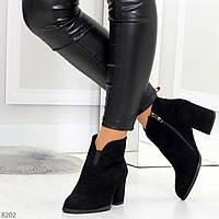 Элегантные черные замшевые женские ботинки ботильоны на флисе, фото 1