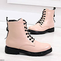 Эффектные яркие демисезонные модные розовые женские ботинки, фото 1