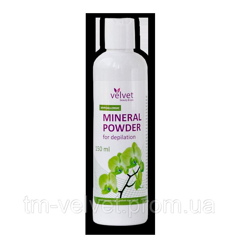 Мінеральна пудра гіпоалергенна для депіляції Velvet Classic 150 мл