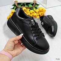 Удобные повседневные черные женские кроссовки из натуральной кожи, фото 1