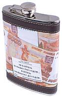 Фляга из нержавеющей стали Money Гранд Презент GT-money