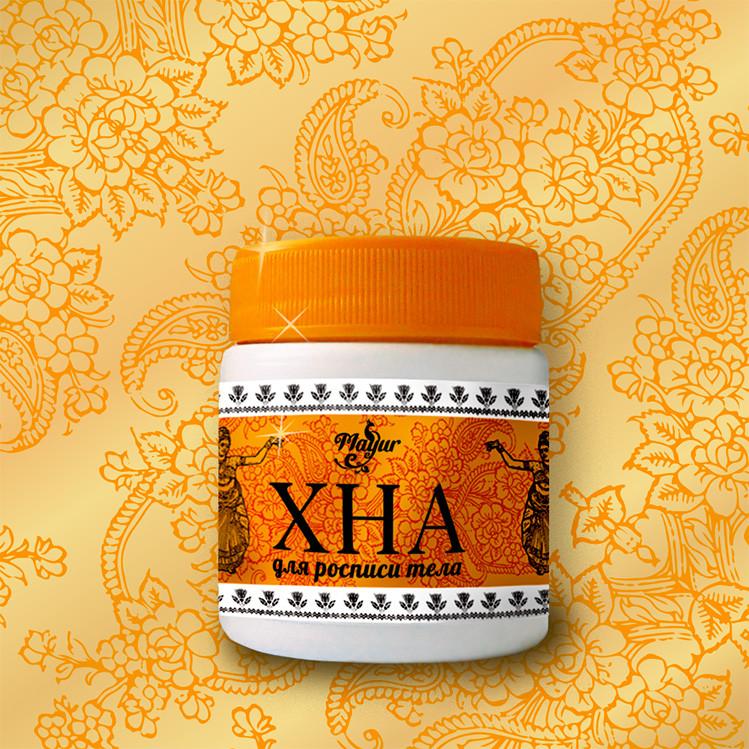 Хна для росписи тела TM Mayur, оранжевая 25г