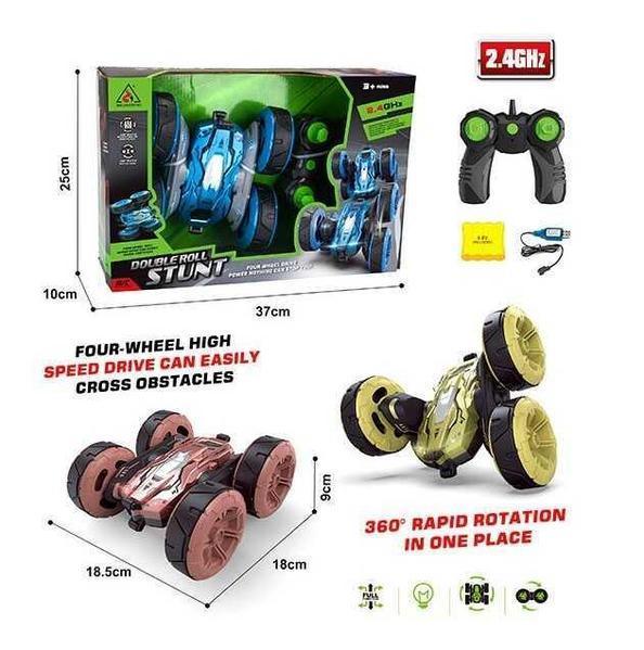 Машина на радиоуправлении 2030 (24/2) 3 цвета, аккумулятор 4.8 V