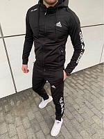 Спортивный костюм мужской весенний осенний Adidas (Адидас) черный | Комплект Кофта + Штаны ТОП качества
