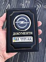 Кожаная обложка для автодокументов с логотипом и гос. номером авто черная глянцевая кожа документи
