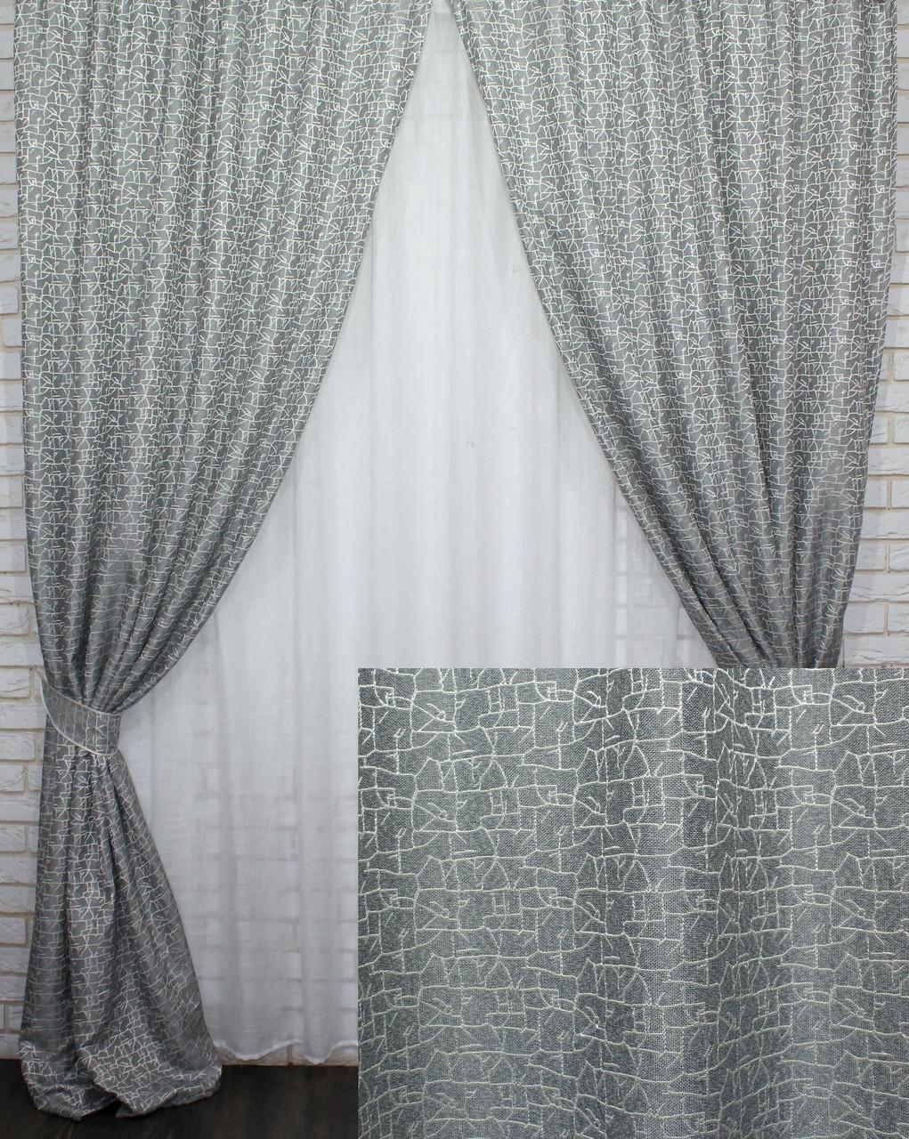"Шторы (2шт.1,5х2.7м) из плотной ткани лен ""Корона Мария"", Цвет серый. Код 641ш 30-412"