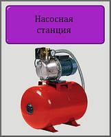 "Насосная станция AUJS 60/24L ""Насосы+"""