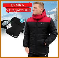 Куртка мужская зимняя молодежная с капюшоном красная, Теплый пуховик спортивный стеганный, фото 1