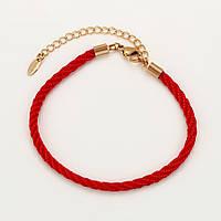 Браслет красная нить Xuping позолота 18к. Длина регулируется 18-21 см.