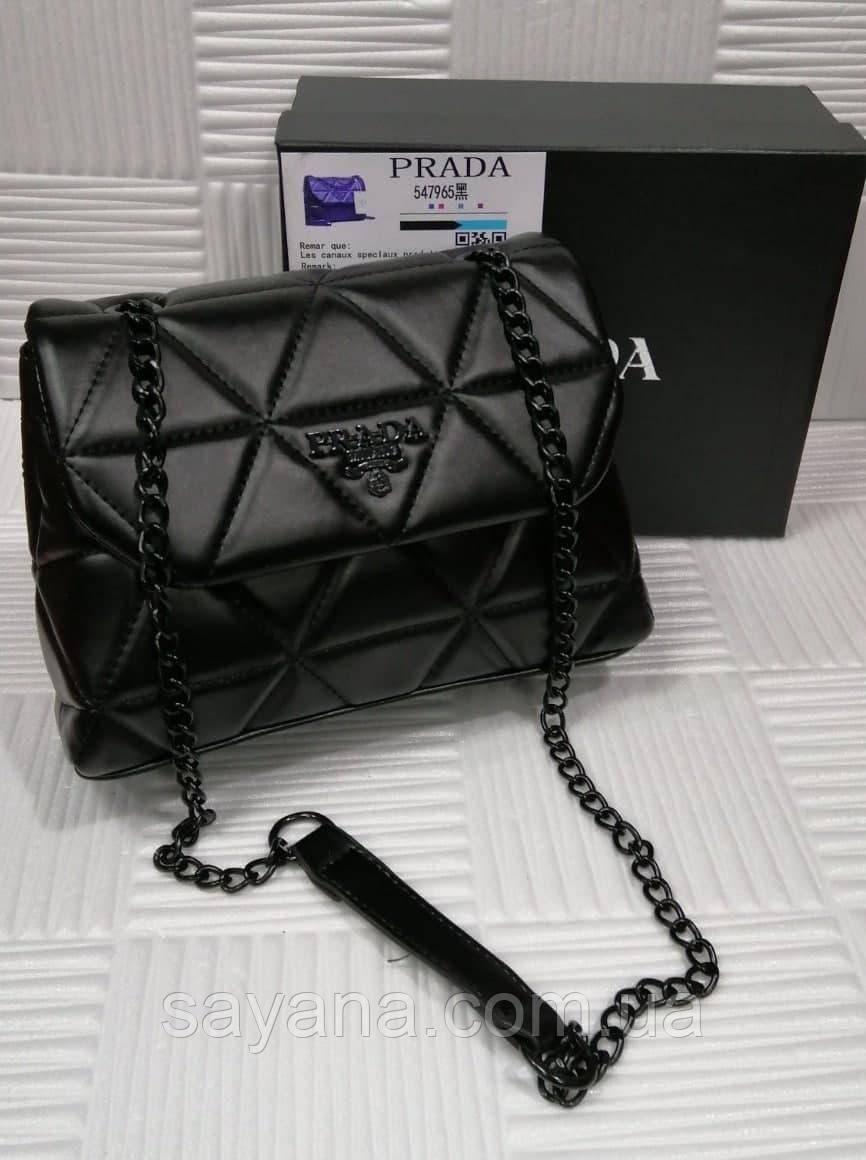 """Женская сумка """"Прада""""люкс копия, в расцветках РЕ-1-0121"""