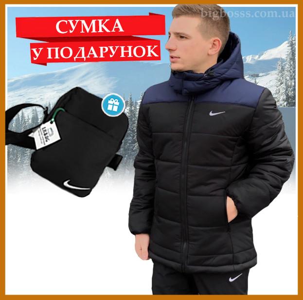 Куртка мужская зимняя молодежная с капюшоном синий-черный, Теплый пуховик спортивный стеганный