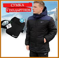 Куртка мужская зимняя молодежная с капюшоном синий-черный, Теплый пуховик спортивный стеганный, фото 1