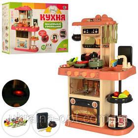 Большая детская кухня 72-24-52см с циркуляцией воды Limo Toy 889-153-154