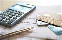 Курсы Финансового учёта
