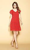 Zaps плаття Yelda червоного кольору, колекція весна-літо 2021.