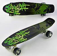 Скейт Пенні Борд Best Board 9160 дошка 55см, колеса PU, світяться d=6см