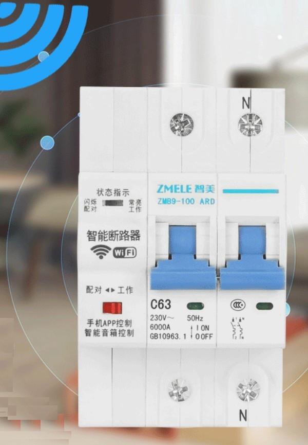 Розумний автомат захисту 16 А , з керуванням по WiFi,з вимірюванням даних , 2-полюсний