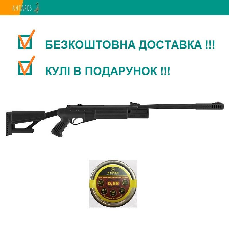 Пневматическая винтовка Hatsan AIRTACT перелом ствола 305 м/с