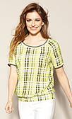 Блуза Zuma Zaps лимонного цвета, коллекция весна-лето 2021.