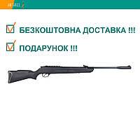 Пневматическая винтовка Hatsan 125 перелом ствола 380 м/с