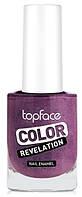 Лак для ногтей Color Revelation Topface №66