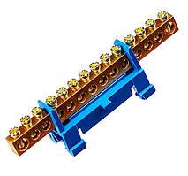 Шина ізольована стойк «N» на DIN-рейку ШЛС6х9-14