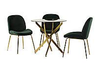 Обеденный стеклянный круглый стол на золотом основании D-80см.